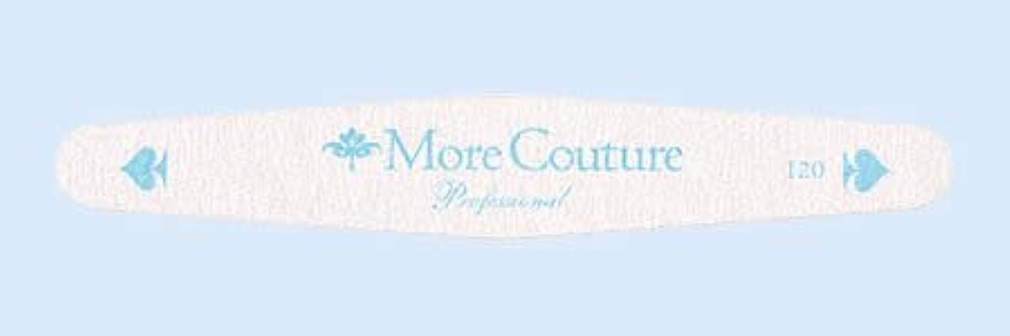 咲く偏差概要★More Couture(モアクチュール) <BR>ネイルファイル キング 120G