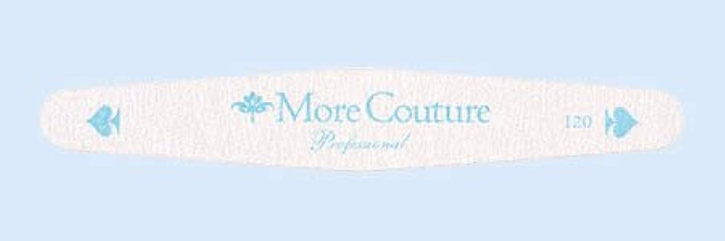 予報切る朝の体操をする★More Couture(モアクチュール) <BR>ネイルファイル キング 120G