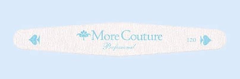 ファイナンス討論配列★More Couture(モアクチュール) <BR>ネイルファイル キング 120G