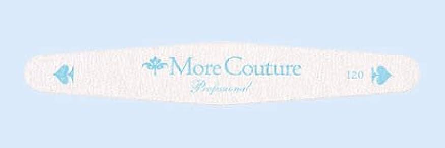 ばかげているスマート明日★More Couture(モアクチュール) <BR>ネイルファイル キング 120G