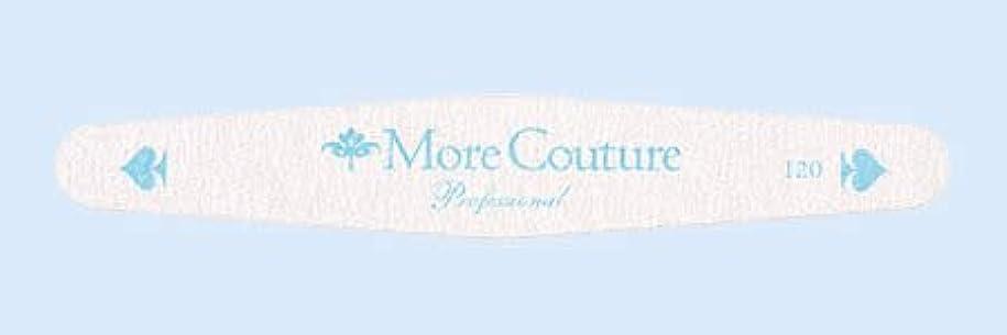 特別な時刻表大声で★More Couture(モアクチュール) <BR>ネイルファイル キング 120G