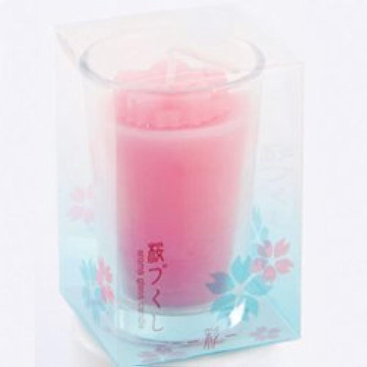 受け入れるベッドを作るアスリートグラスキャンドル 桜づくし 彩