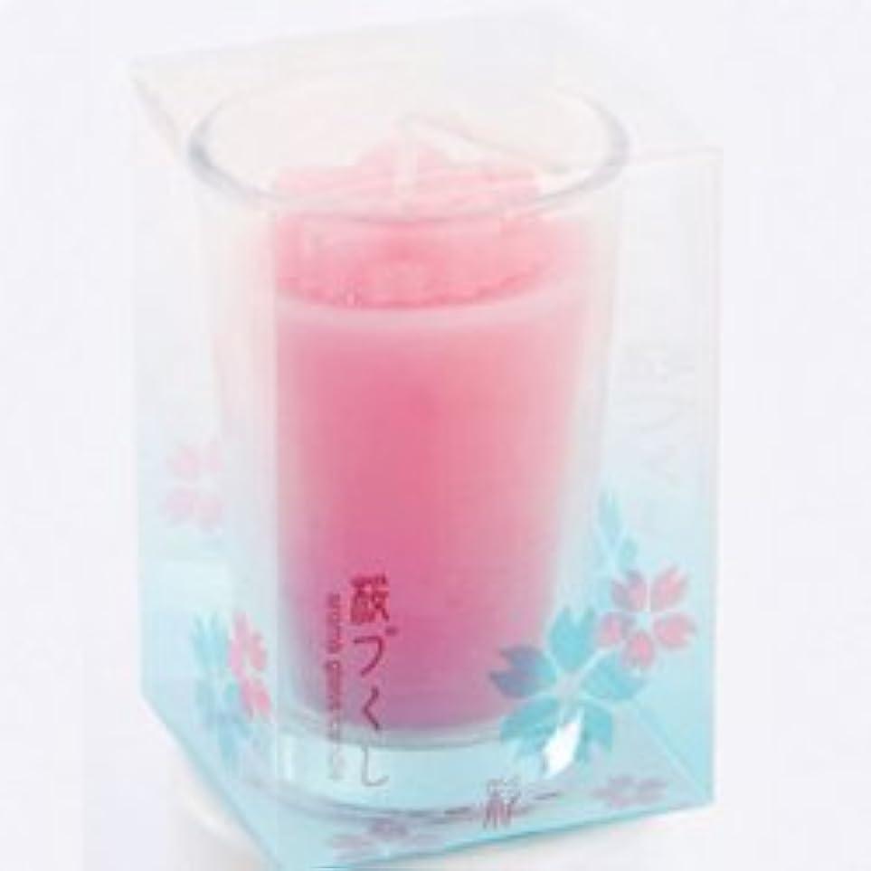 シーン反射昇るグラスキャンドル 桜づくし 彩
