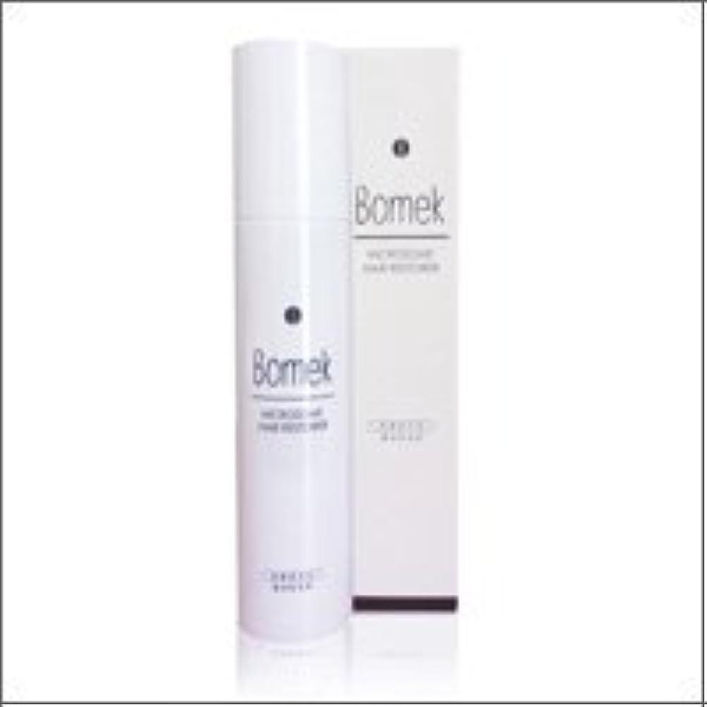 Bomek ボメック 120ml 医薬部外品