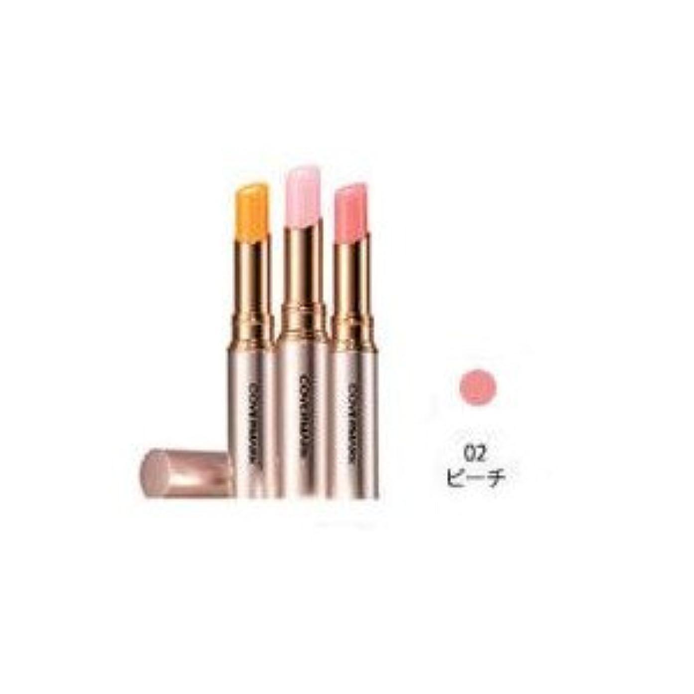 シンジケート化粧メディックカバーマーク リアルフィニッシュブライトニング リップ エッセンス UV 02