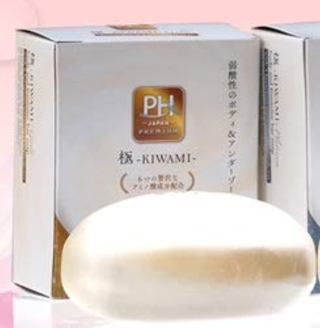 アルファベット月ミケランジェロ弱酸性アミノ酸 透明固形石けん 極-KIWAMI-ゴールド