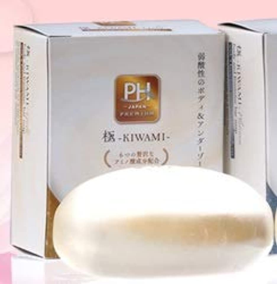 ブリッジ本当に陰謀弱酸性アミノ酸 透明固形石けん 極-KIWAMI-ゴールド