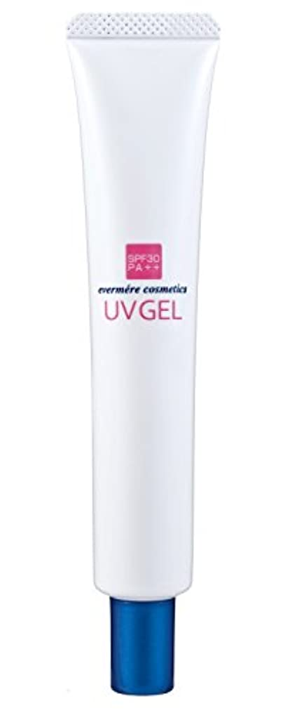惨めな意志に反するリベラルエバメール UVゲル30g