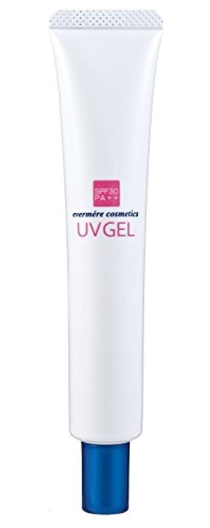 麦芽脚落ち着いてエバメール UVゲル30g