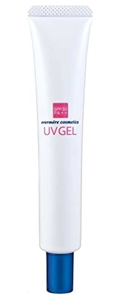 がんばり続けるチャンバー経験的エバメール UVゲル30g