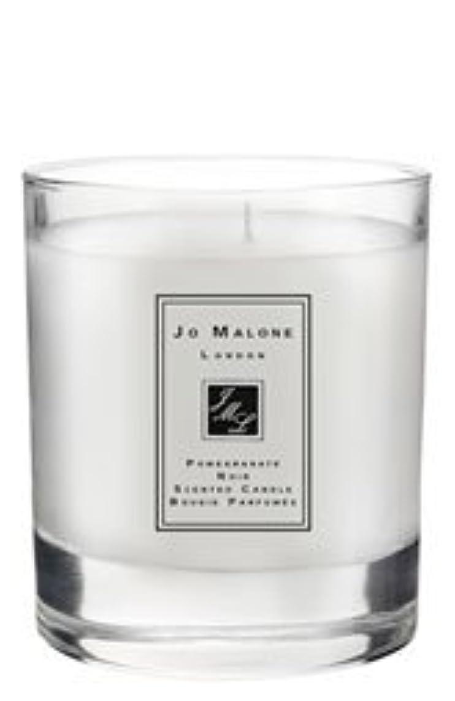 ジョーマローン 'ポモグランテ ノアー' 7.0 oz (210ml) ホームキャンドル (香りつき)
