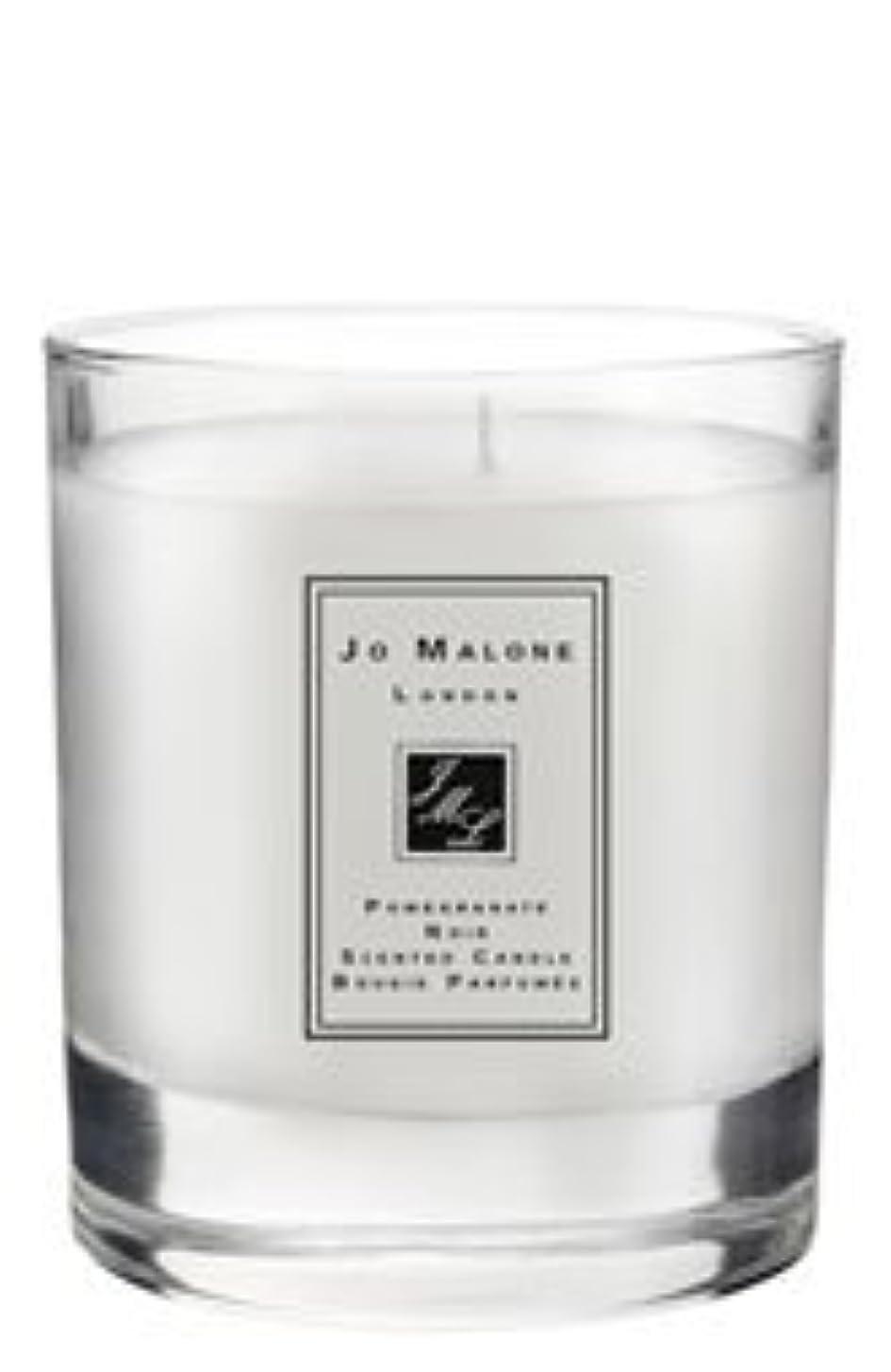 喜びキャスト到着するジョーマローン 'ポモグランテ ノアー' 7.0 oz (210ml) ホームキャンドル (香りつき)