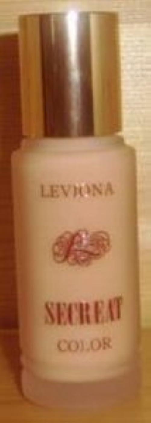 残りパッチ床を掃除するレビオナ化粧品セクレートカラーNo,1(ピンク)(化粧品)