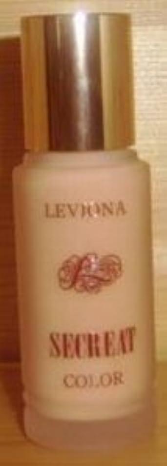控える器官貸すレビオナ化粧品セクレートカラーNo,1(ピンク)(化粧品)