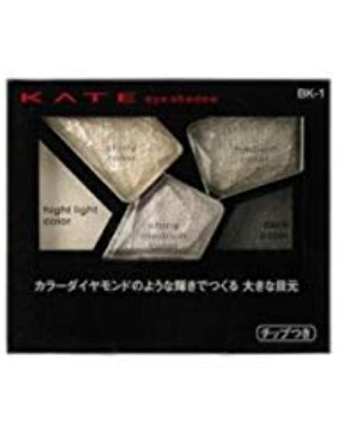 洞察力のある真向こう種類カネボウ(Kanebo) ケイト カラーシャスダイヤモンド<ブラック1>