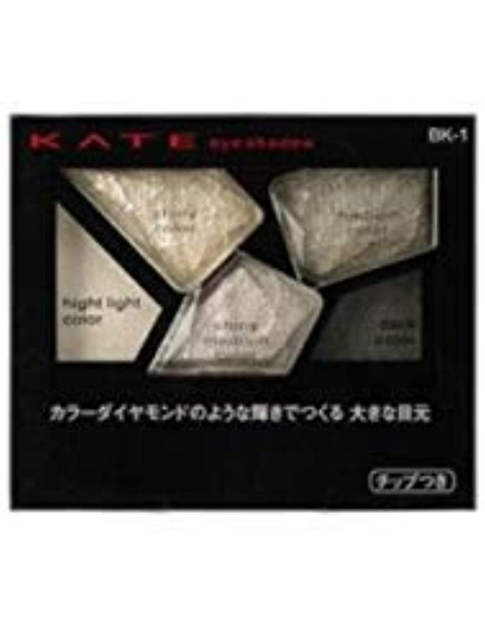 汚いわなプラットフォームカネボウ(Kanebo) ケイト カラーシャスダイヤモンド<ブラック1>