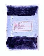 冷凍フルーツ(U) (冷凍ブルーベリー300g×2袋) 無着色・無添加です