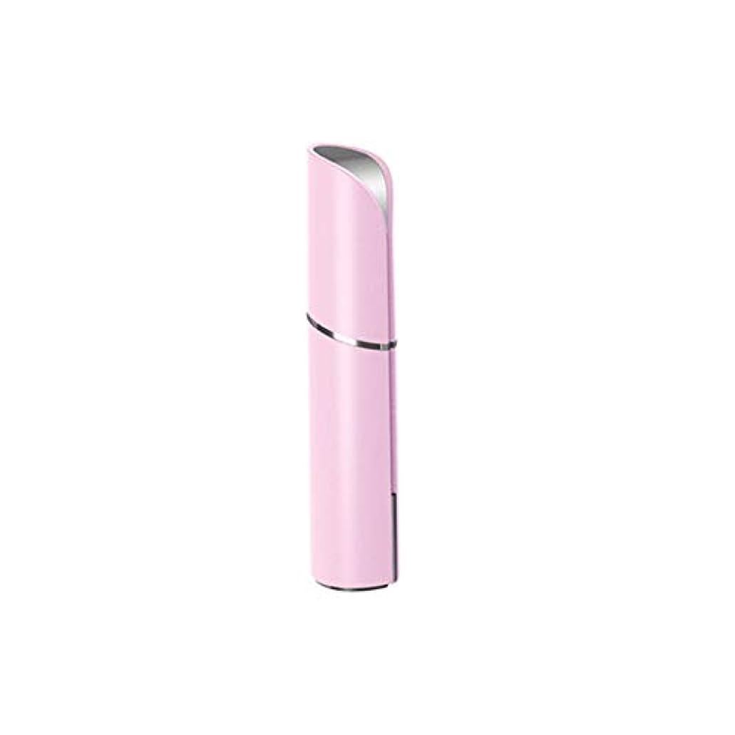 口お願いします一回マッサージャー - 黒丸アンチリンクルアイバッグ美容機器アーティファクト女性に行く (色 : Pink)