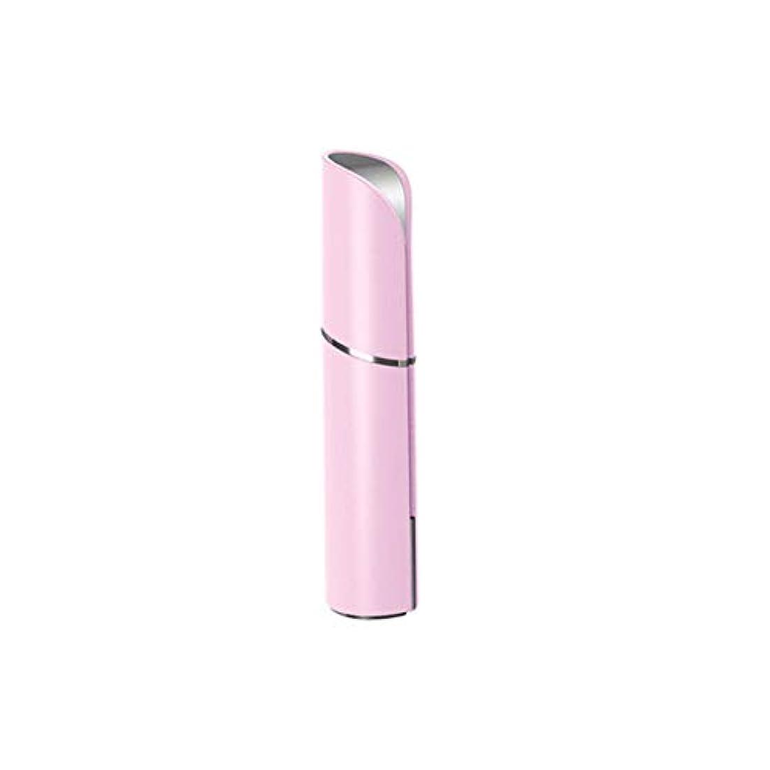 メッセージほこりっぽいに変わるマッサージャー - 黒丸アンチリンクルアイバッグ美容機器アーティファクト女性に行く (色 : Pink)