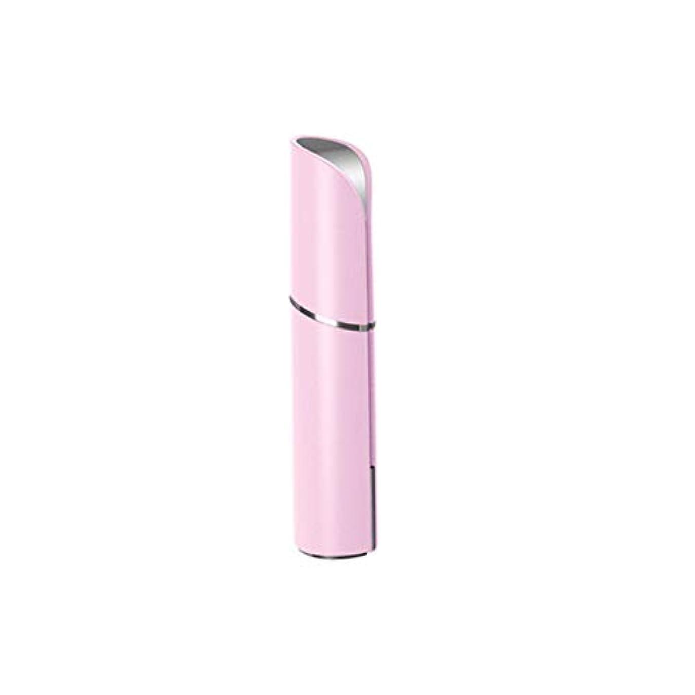 インレイキャンバス強大なマッサージャー - 黒丸アンチリンクルアイバッグ美容機器アーティファクト女性に行く (Color : Pink)