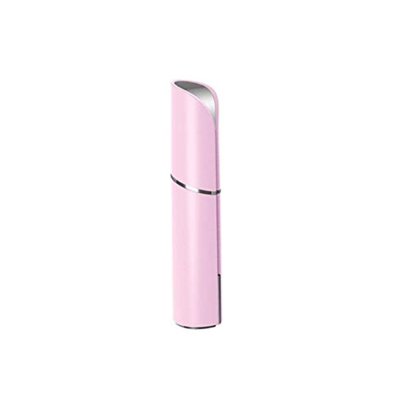 故障中ソフトウェア尋ねるマッサージャー - 黒丸アンチリンクルアイバッグ美容機器アーティファクト女性に行く (Color : Pink)