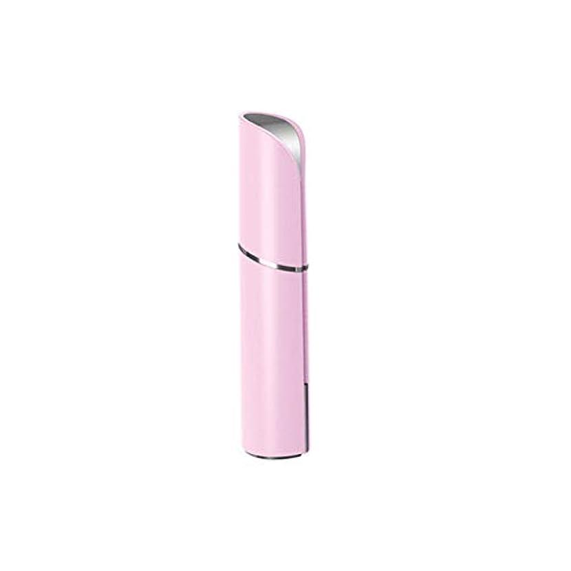 知り合いになるエイズうめきマッサージャー - 黒丸アンチリンクルアイバッグ美容機器アーティファクト女性に行く (色 : Pink)