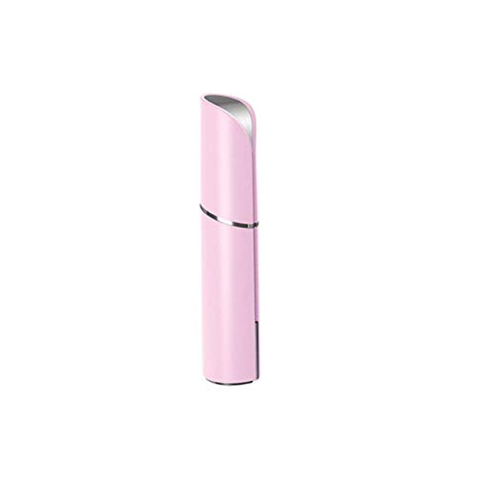 マッサージャー - 黒丸アンチリンクルアイバッグ美容機器アーティファクト女性に行く (Color : Pink)