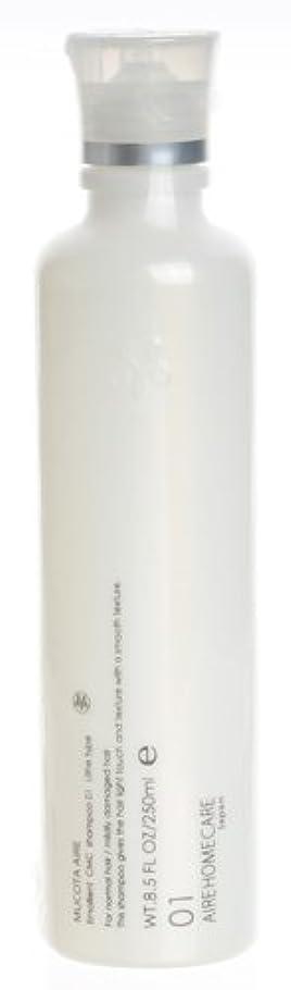 盲目フック花に水をやるムコタ アイレ01 エモリエントCMCシャンプーリゼ 250ml