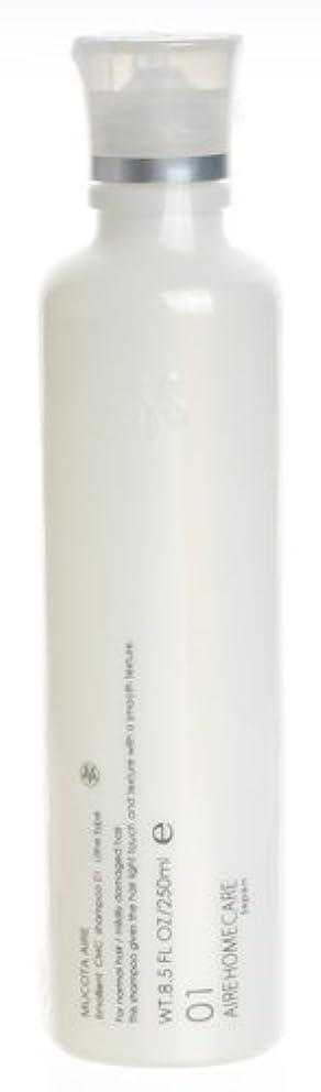 定期的な手首コードレスムコタ アイレ01 エモリエントCMCシャンプーリゼ 250ml