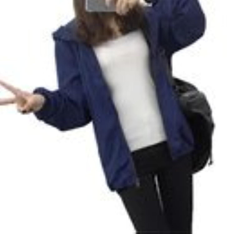 BAJIAN レディース パーカー スウェット コート ジャケット アウター フード付き ゆったり カジュアル シンプル ファッション カップル 通勤通学 ディープブルー XL