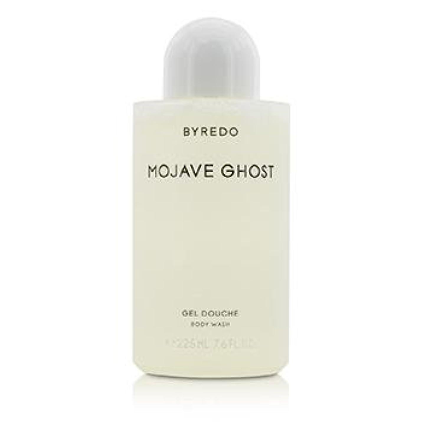 シネウィ兵士世界バレード Mojave Ghost Body Wash 225ml