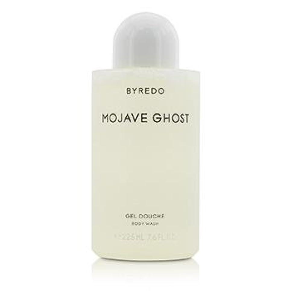 落とし穴万歳私たちのものバレード Mojave Ghost Body Wash 225ml