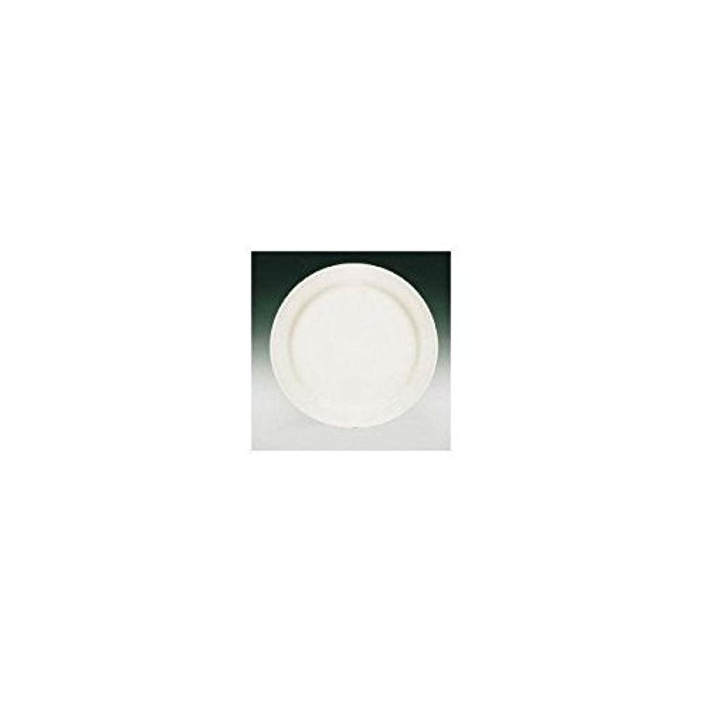 ブライトーンBR700(ホワイト) ディナー皿 27cm 【品番】RDI17