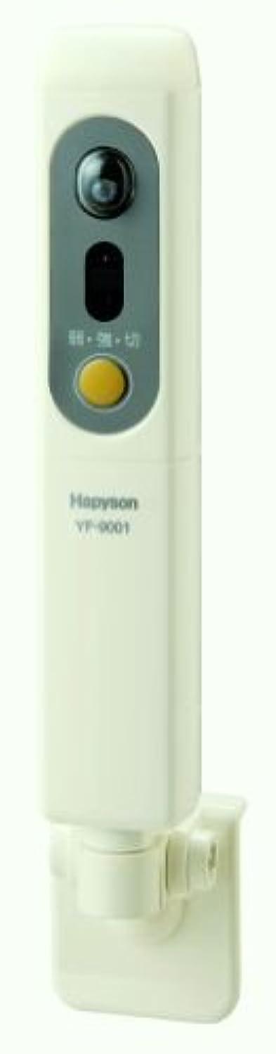 プラグビスケット狼ハピソン(Hapyson) センサー機能付 クリップライト [光るんクリップ] YF-9001