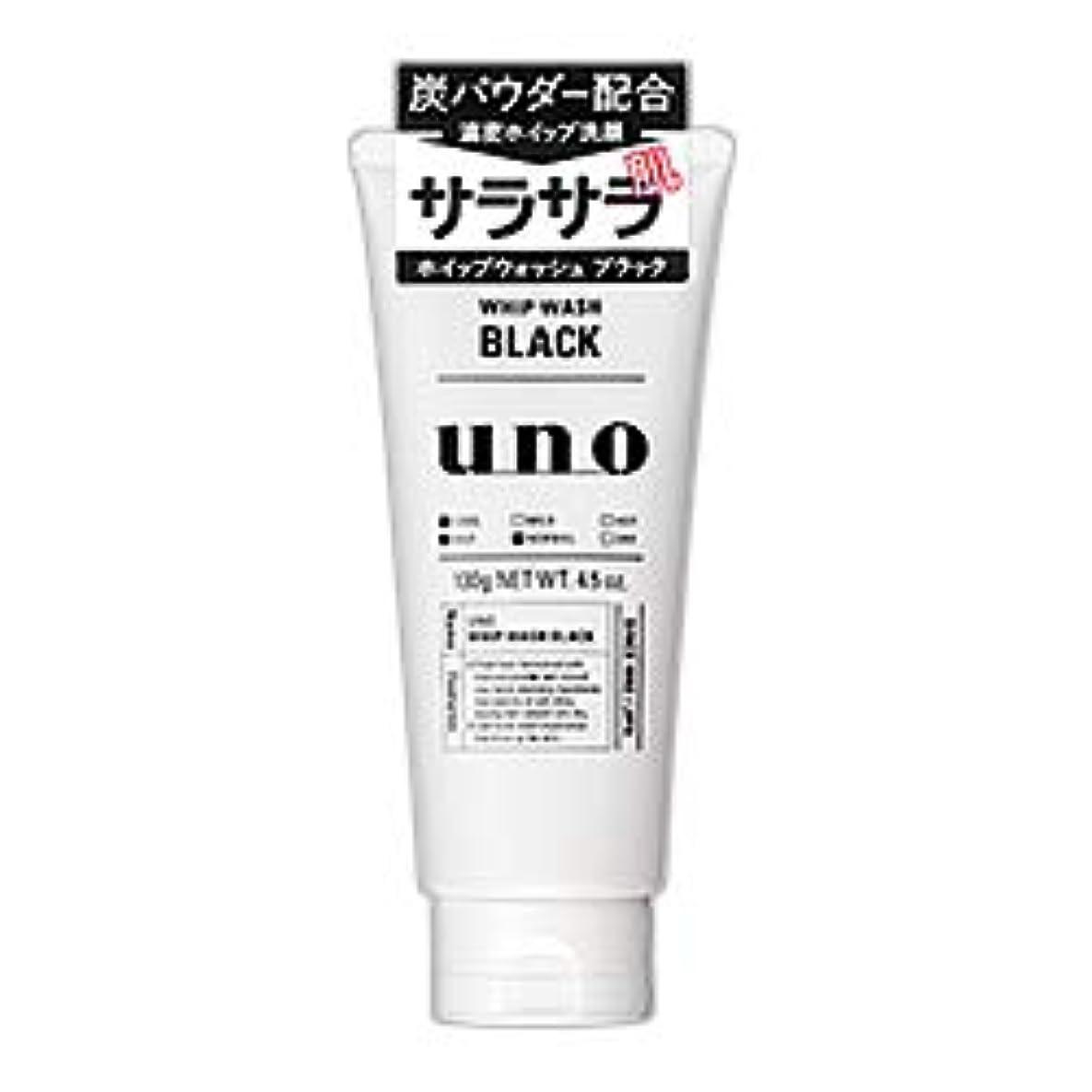 反抗ブル爵【資生堂】ウーノ(uno) ホイップウォッシュ (ブラック) 130g ×2個