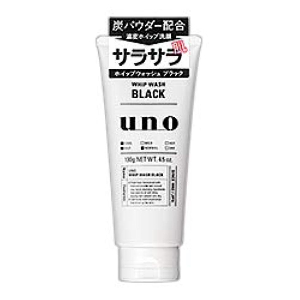 飢え屋内で交換【資生堂】ウーノ(uno) ホイップウォッシュ (ブラック) 130g ×2個