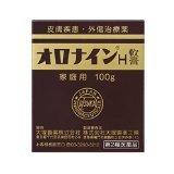 【第2類医薬品】オロナインH軟膏 100g ×3