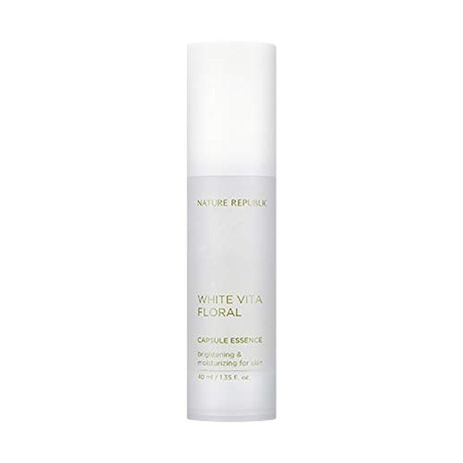 ネイチャーリパブリック(Nature Republic)ホワイトビタフローラルカプセルエッセンス 50ml / White Vita Capsule Floral Essence 50ml :: 韓国コスメ [並行輸入品]