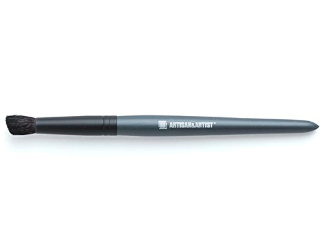 ゴールド北米気候の山[アルティザン&アーティスト] 熊野筆 アイシャドウブラシ 7WM-PF07 グレー