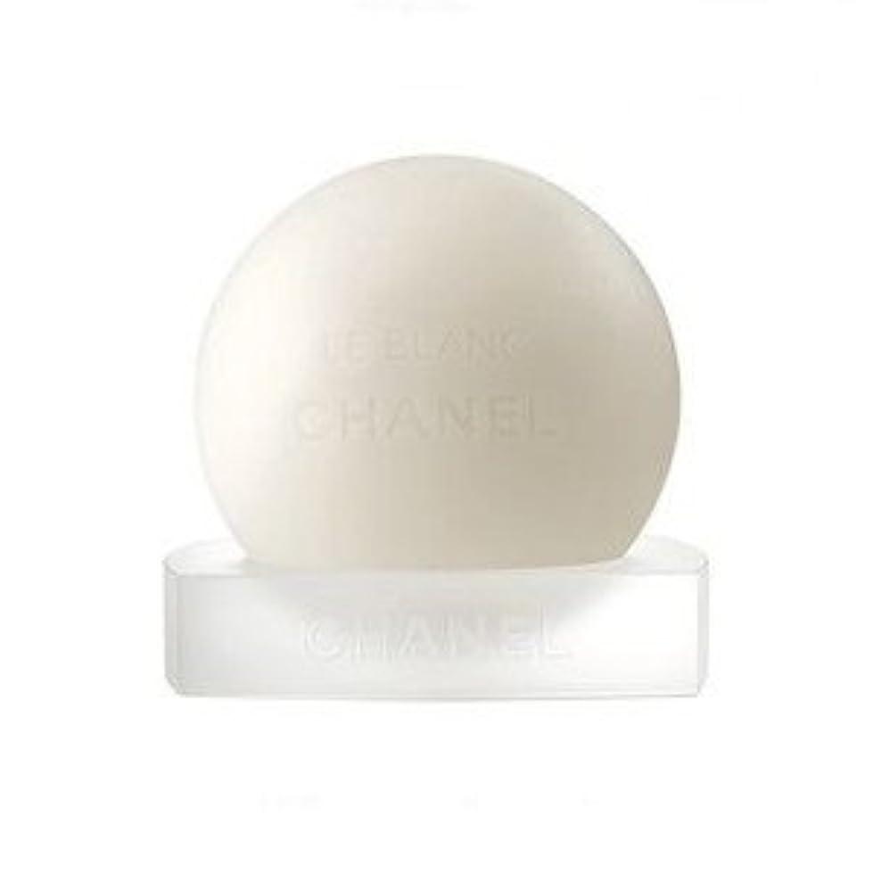 最小化する浸漬略すシャネル ル ブラン ソープ 100g 洗顔石けん 限定品 アウトレット