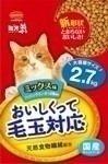 日本ペットフード 株式会社 ミオおいしくって毛玉対応ミックス味2.7kg 4902112043424