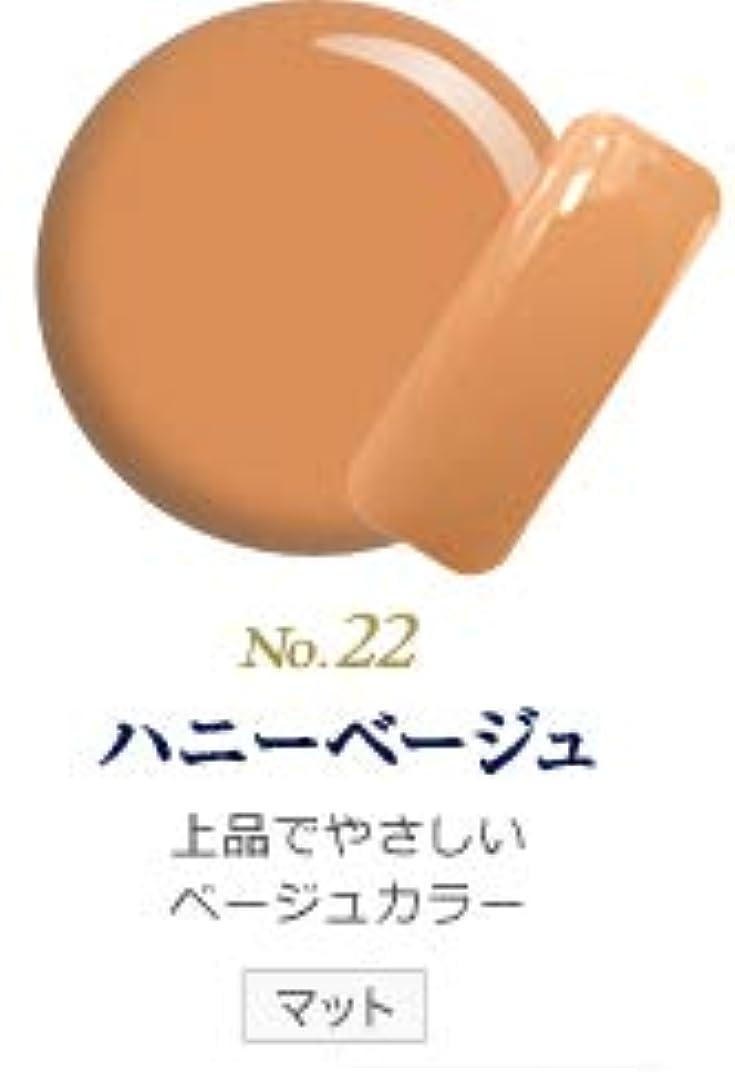 ドキドキ注釈美人カラージェル 発色抜群 削らなくてもオフが出来る 新グレースジェルカラーNo.11~No.209 (ハニーベージュ)