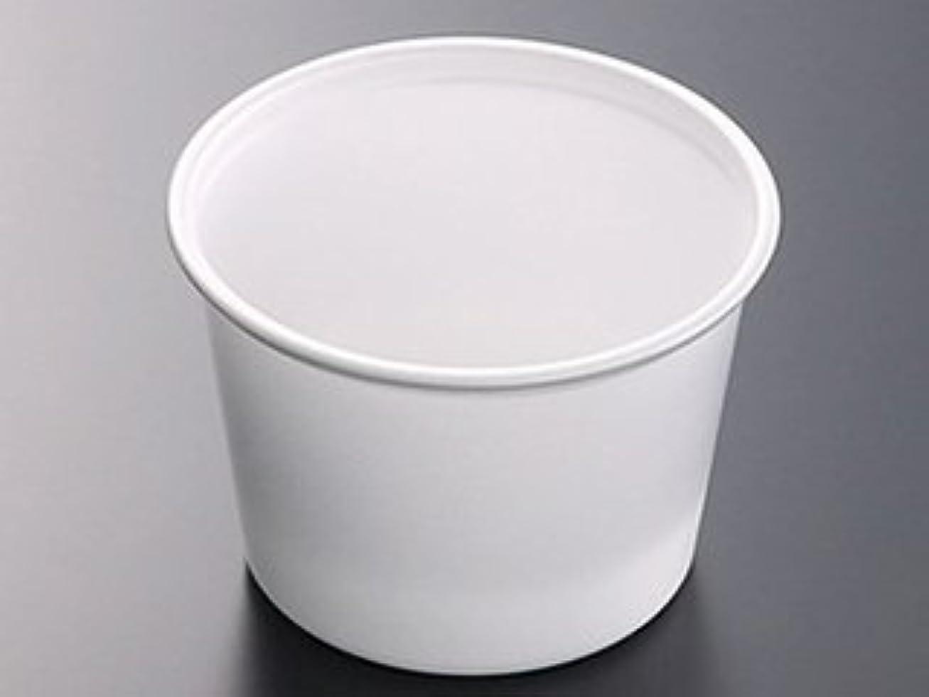 校長準備ができて退屈中央化学 使い捨て 容器 テイクアウト ランチ 弁当 日本製 CFカップ 本体 100枚入 直径9.3×6.6cm 95-270