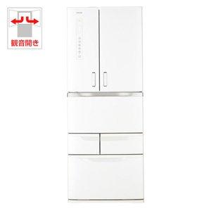 東芝 481L 6ドア冷蔵庫(シェルホワイト)TOSHIBA VEGETA ベジータ GR-G48FX(WS)