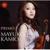 PRIMO(初回生産限定盤)(DVD付)