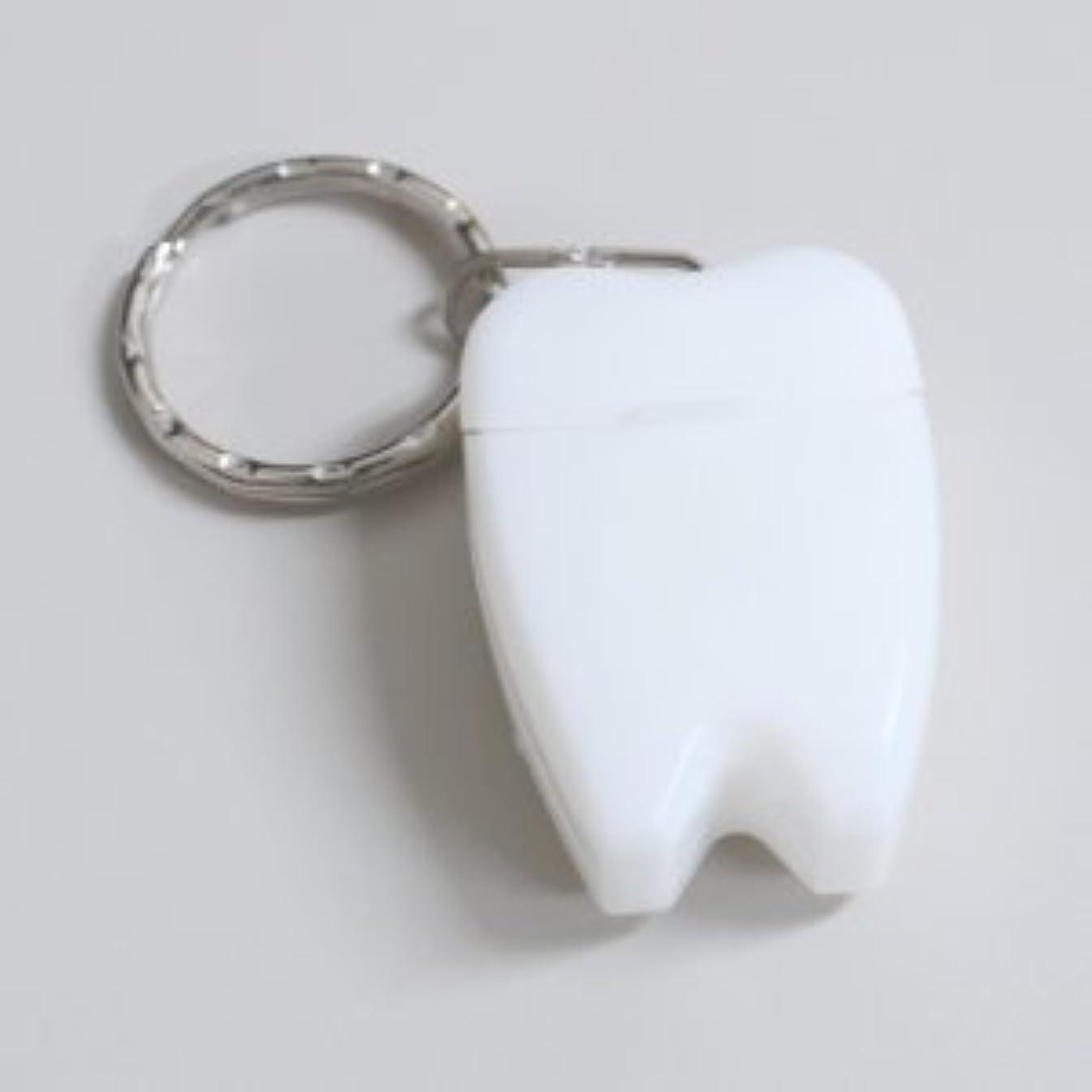 業界シャックル輸送歯型デンタルフロス キーホルダー ホワイト 1個