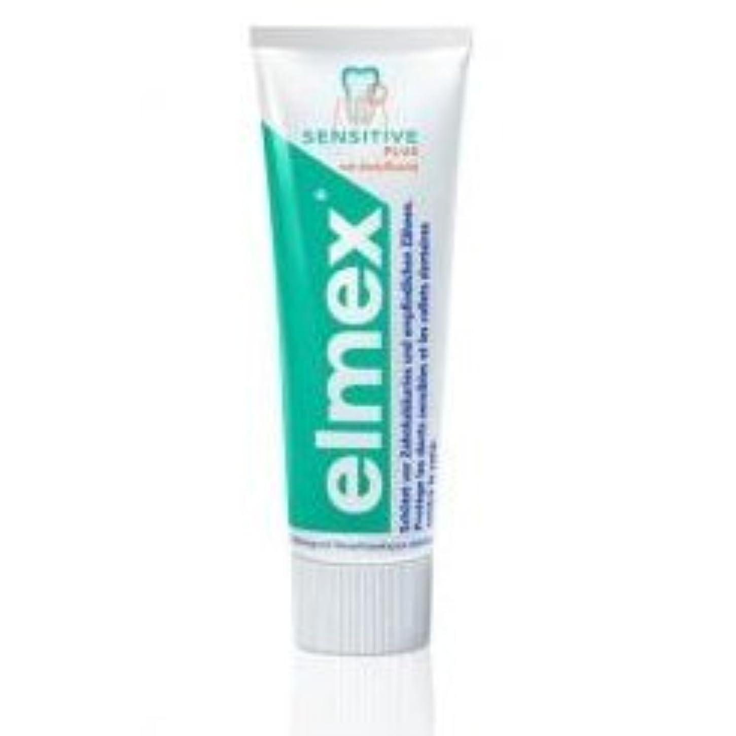 ヘルシーに負ける廃止エルメックス センシティブ 歯磨き粉 75ml (elmex sensitive toothpaste 75ml)【並行輸入品】