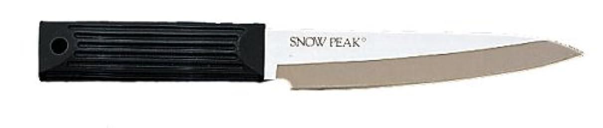 名目上のしたがって嫉妬スノーピーク(snow peak) フィールド サシミ GK-008