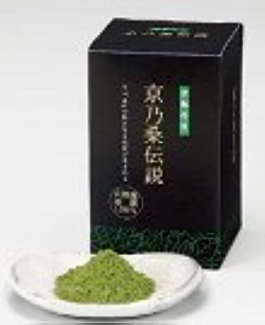 ビット提供された手書き京乃桑伝説(桑の葉粉茶、青汁)30袋入り 2箱まとめ買い