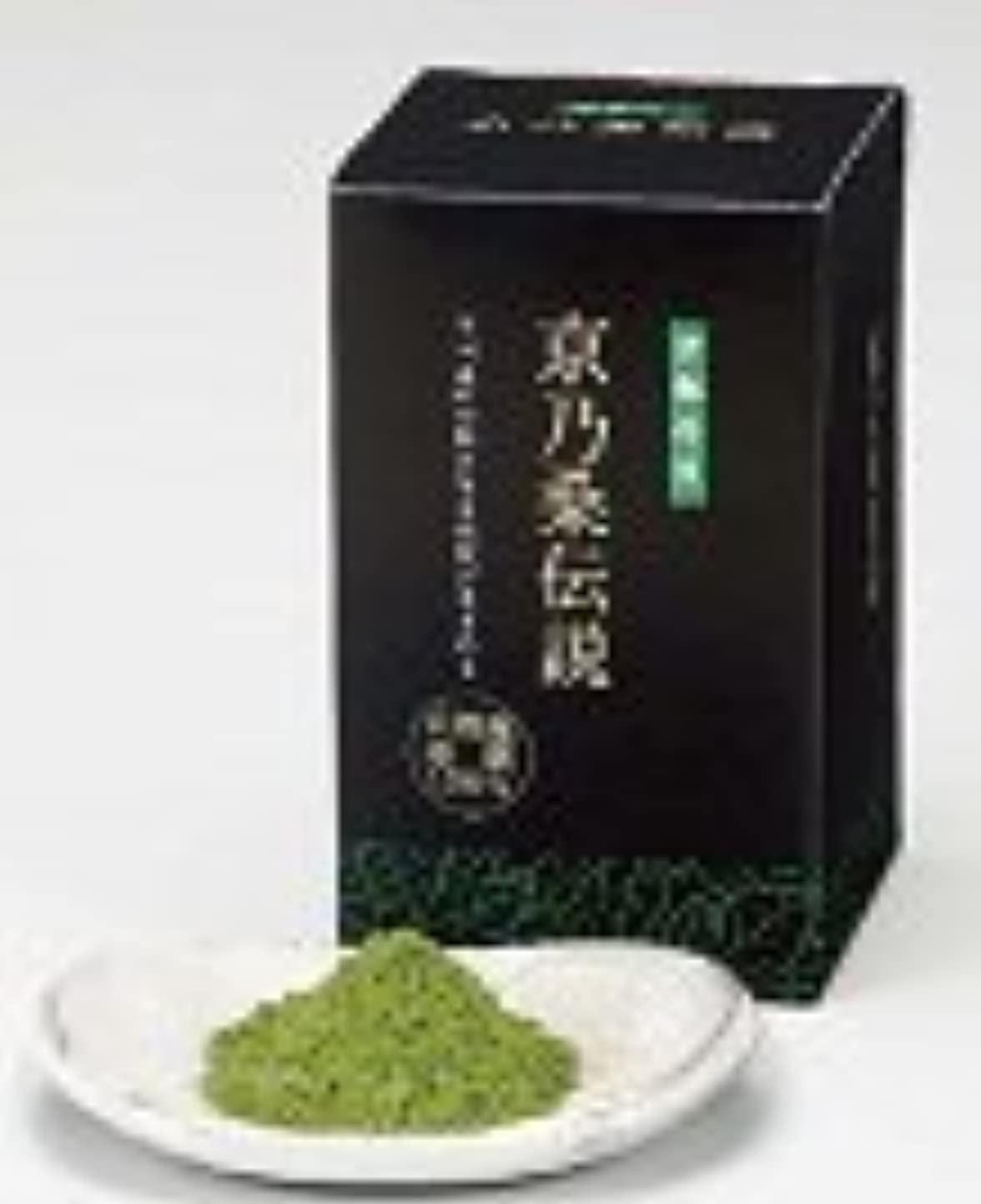 京乃桑伝説(桑の葉粉茶、青汁)30袋入り 2箱まとめ買い